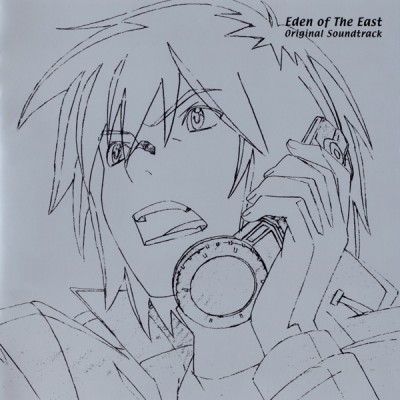 《Eden of The East OST》封面