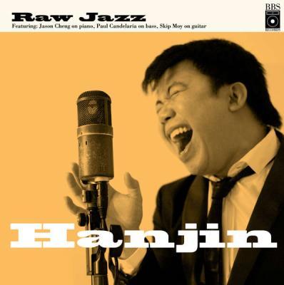 《Raw Jazz》封面