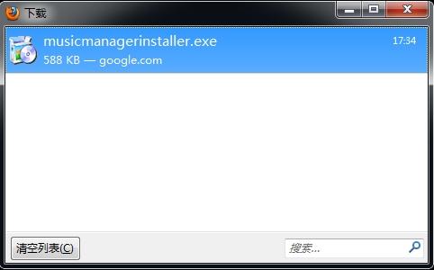 下载安装文件